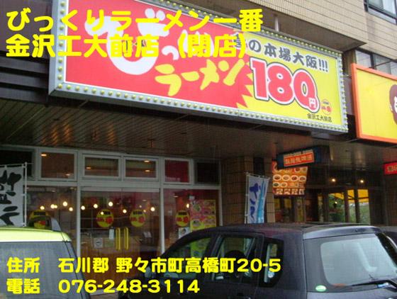 https://cdn-ak.f.st-hatena.com/images/fotolife/d/dreammiminabe53/20010103/20010103072750.jpg