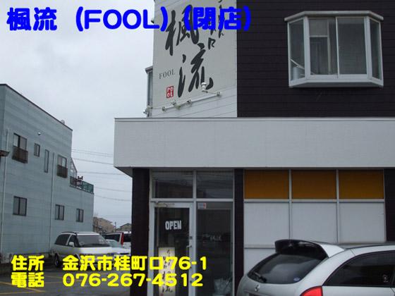 https://cdn-ak.f.st-hatena.com/images/fotolife/d/dreammiminabe53/20010103/20010103073150.jpg