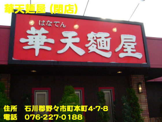 https://cdn-ak.f.st-hatena.com/images/fotolife/d/dreammiminabe53/20010103/20010103073320.jpg