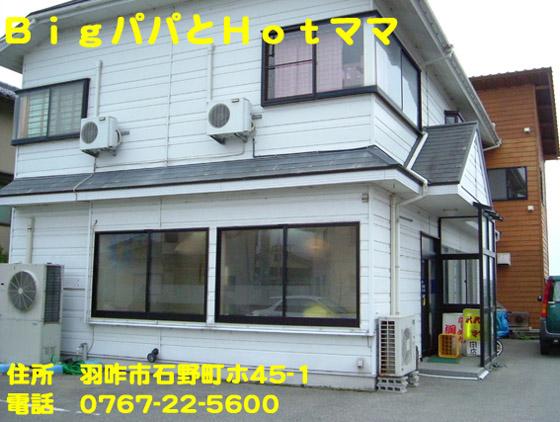 https://cdn-ak.f.st-hatena.com/images/fotolife/d/dreammiminabe53/20010103/20010103073420.jpg