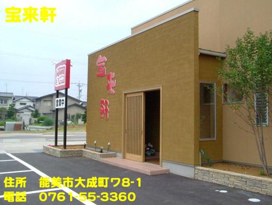 https://cdn-ak.f.st-hatena.com/images/fotolife/d/dreammiminabe53/20010103/20010103073720.jpg