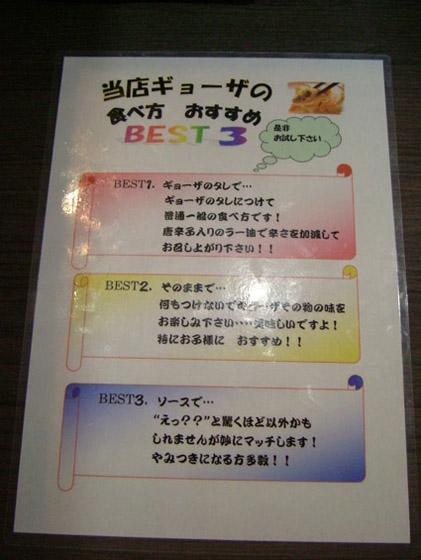 https://cdn-ak.f.st-hatena.com/images/fotolife/d/dreammiminabe53/20010103/20010103073740.jpg