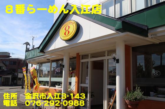 https://cdn-ak.f.st-hatena.com/images/fotolife/d/dreammiminabe53/20010103/20010103073840.jpg