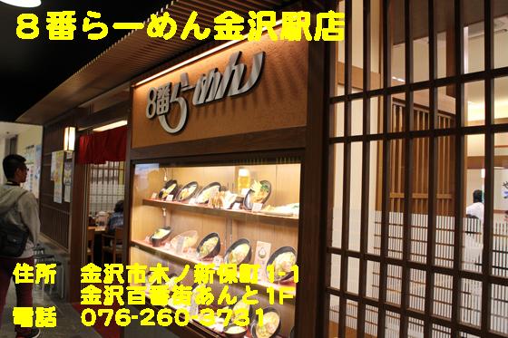 https://cdn-ak.f.st-hatena.com/images/fotolife/d/dreammiminabe53/20010103/20010103074250.jpg