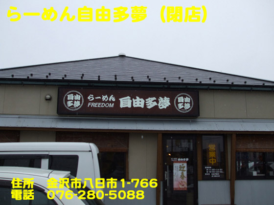 https://cdn-ak.f.st-hatena.com/images/fotolife/d/dreammiminabe53/20010103/20010103074730.jpg