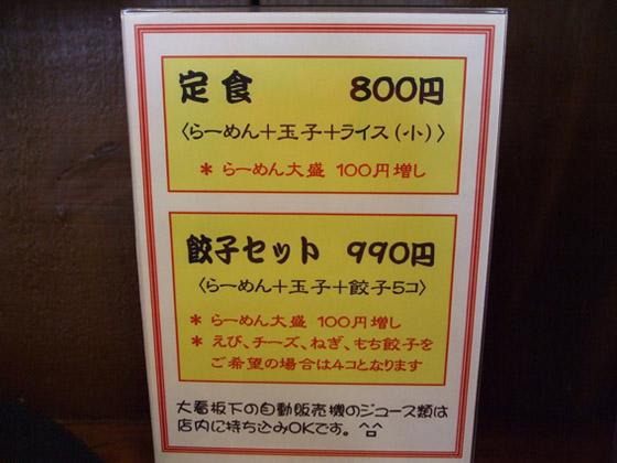 https://cdn-ak.f.st-hatena.com/images/fotolife/d/dreammiminabe53/20010103/20010103074750.jpg