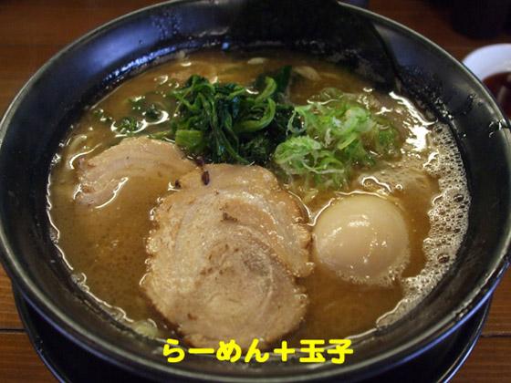 https://cdn-ak.f.st-hatena.com/images/fotolife/d/dreammiminabe53/20010103/20010103074800.jpg