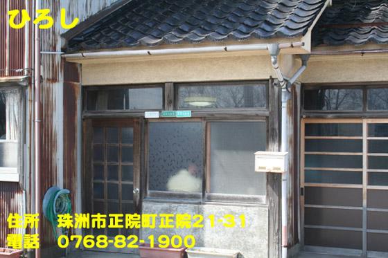 https://cdn-ak.f.st-hatena.com/images/fotolife/d/dreammiminabe53/20010103/20010103074830.jpg