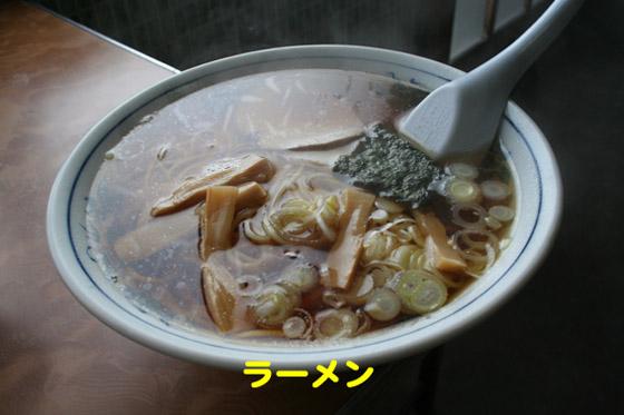 https://cdn-ak.f.st-hatena.com/images/fotolife/d/dreammiminabe53/20010103/20010103074850.jpg