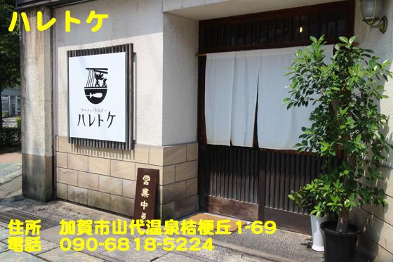 https://cdn-ak.f.st-hatena.com/images/fotolife/d/dreammiminabe53/20010103/20010103074900.jpg