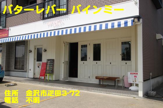https://cdn-ak.f.st-hatena.com/images/fotolife/d/dreammiminabe53/20010103/20010103075120.jpg