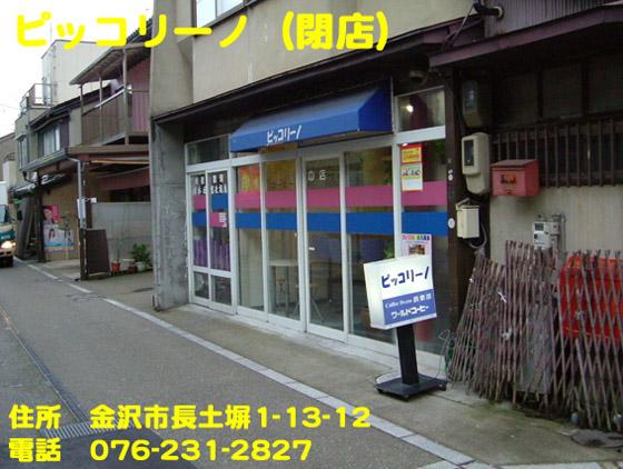 https://cdn-ak.f.st-hatena.com/images/fotolife/d/dreammiminabe53/20010103/20010103075450.jpg