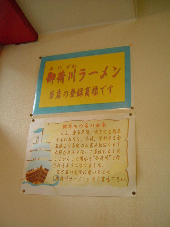 https://cdn-ak.f.st-hatena.com/images/fotolife/d/dreammiminabe53/20010103/20010103075510.jpg