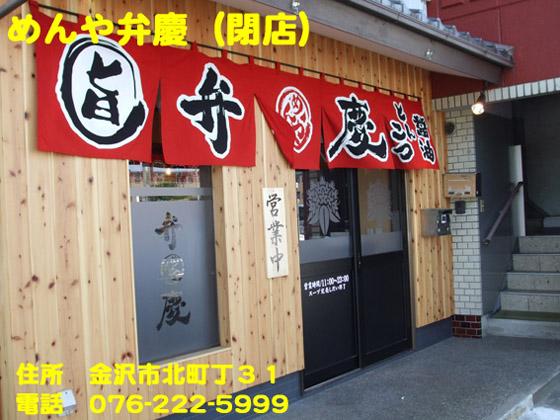 https://cdn-ak.f.st-hatena.com/images/fotolife/d/dreammiminabe53/20010103/20010103075620.jpg