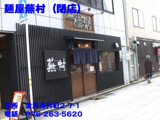 https://cdn-ak.f.st-hatena.com/images/fotolife/d/dreammiminabe53/20010103/20010103075720.jpg