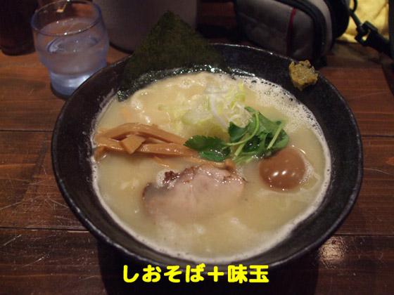 https://cdn-ak.f.st-hatena.com/images/fotolife/d/dreammiminabe53/20010103/20010103075800.jpg
