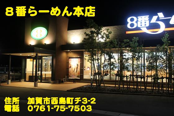 https://cdn-ak.f.st-hatena.com/images/fotolife/d/dreammiminabe53/20010103/20010103075810.jpg