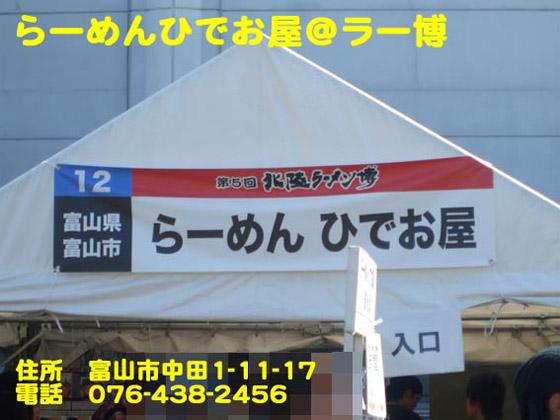 https://cdn-ak.f.st-hatena.com/images/fotolife/d/dreammiminabe53/20010103/20010103080140.jpg
