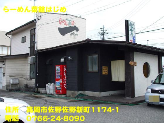 https://cdn-ak.f.st-hatena.com/images/fotolife/d/dreammiminabe53/20010103/20010103080240.jpg