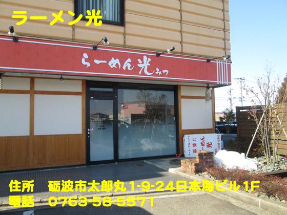 https://cdn-ak.f.st-hatena.com/images/fotolife/d/dreammiminabe53/20010103/20010103080320.jpg