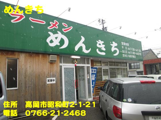 https://cdn-ak.f.st-hatena.com/images/fotolife/d/dreammiminabe53/20010103/20010103081240.jpg