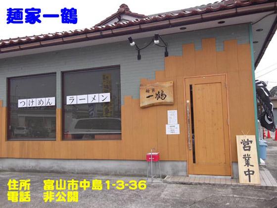 https://cdn-ak.f.st-hatena.com/images/fotolife/d/dreammiminabe53/20010103/20010103081540.jpg