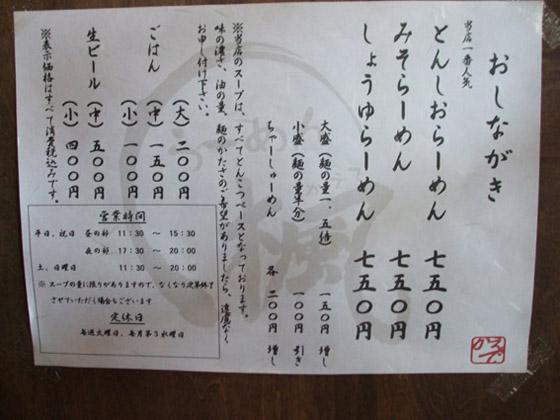 https://cdn-ak.f.st-hatena.com/images/fotolife/d/dreammiminabe53/20010103/20010103082010.jpg