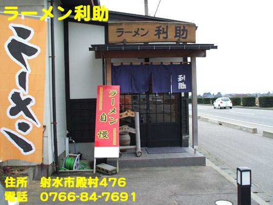 https://cdn-ak.f.st-hatena.com/images/fotolife/d/dreammiminabe53/20010103/20010103082300.jpg