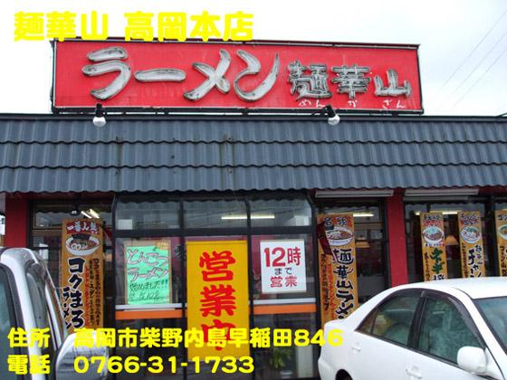 https://cdn-ak.f.st-hatena.com/images/fotolife/d/dreammiminabe53/20010103/20010103082600.jpg