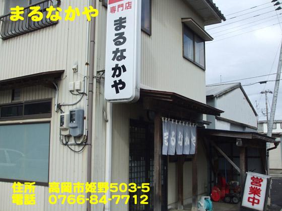 https://cdn-ak.f.st-hatena.com/images/fotolife/d/dreammiminabe53/20010103/20010103082810.jpg