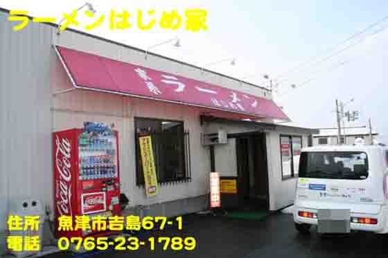 https://cdn-ak.f.st-hatena.com/images/fotolife/d/dreammiminabe53/20010103/20010103083230.jpg