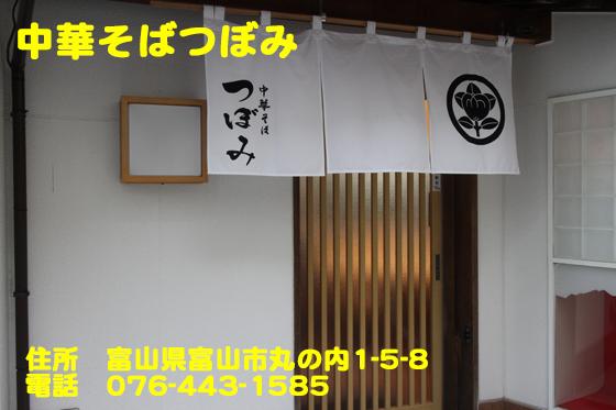 https://cdn-ak.f.st-hatena.com/images/fotolife/d/dreammiminabe53/20010103/20010103083500.jpg