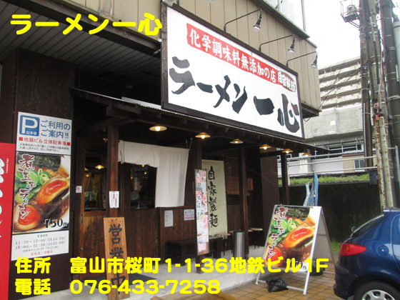 https://cdn-ak.f.st-hatena.com/images/fotolife/d/dreammiminabe53/20010103/20010103083610.jpg