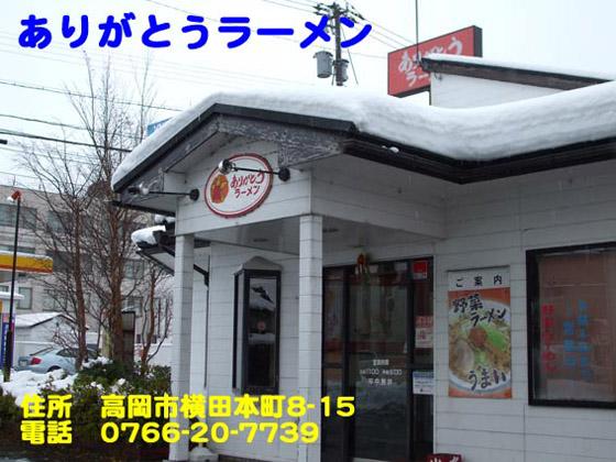 https://cdn-ak.f.st-hatena.com/images/fotolife/d/dreammiminabe53/20010103/20010103083640.jpg