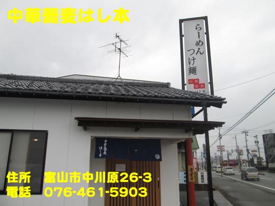https://cdn-ak.f.st-hatena.com/images/fotolife/d/dreammiminabe53/20010103/20010103084640.jpg