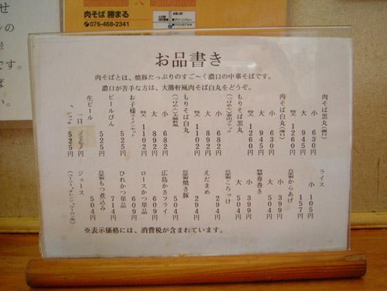 https://cdn-ak.f.st-hatena.com/images/fotolife/d/dreammiminabe53/20010103/20010103085320.jpg