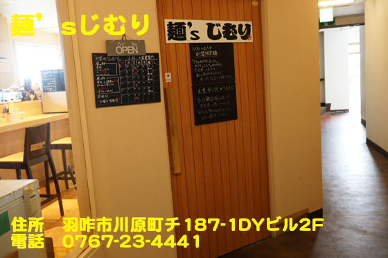 https://cdn-ak.f.st-hatena.com/images/fotolife/d/dreammiminabe53/20010103/20010103085440.jpg