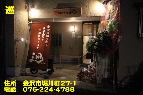 https://cdn-ak.f.st-hatena.com/images/fotolife/d/dreammiminabe53/20010103/20010103090020.jpg