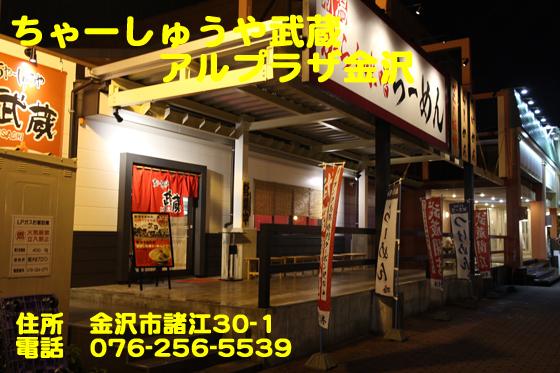 https://cdn-ak.f.st-hatena.com/images/fotolife/d/dreammiminabe53/20010103/20010103090440.jpg