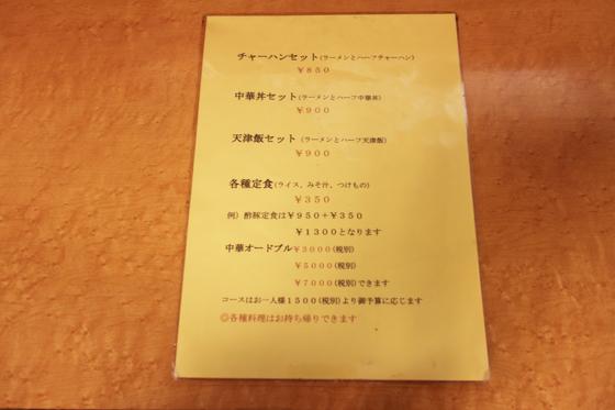 https://cdn-ak.f.st-hatena.com/images/fotolife/d/dreammiminabe53/20010103/20010103090630.jpg