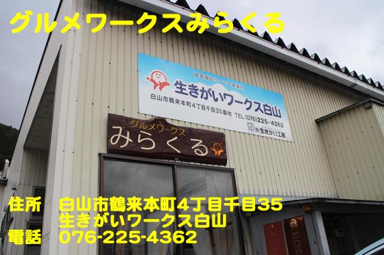 https://cdn-ak.f.st-hatena.com/images/fotolife/d/dreammiminabe53/20010103/20010103090750.jpg