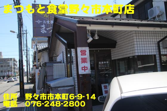 https://cdn-ak.f.st-hatena.com/images/fotolife/d/dreammiminabe53/20010103/20010103090820.jpg