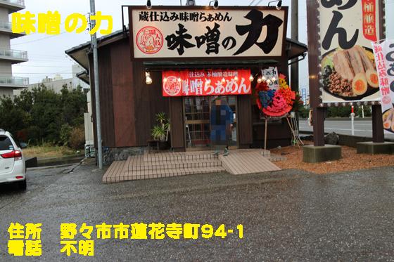 https://cdn-ak.f.st-hatena.com/images/fotolife/d/dreammiminabe53/20010103/20010103091110.jpg