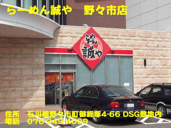 https://cdn-ak.f.st-hatena.com/images/fotolife/d/dreammiminabe53/20010103/20010103091250.jpg