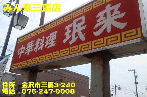 https://cdn-ak.f.st-hatena.com/images/fotolife/d/dreammiminabe53/20010103/20010103091450.jpg
