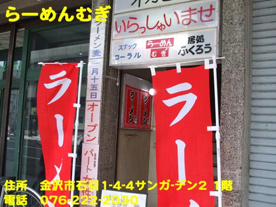 https://cdn-ak.f.st-hatena.com/images/fotolife/d/dreammiminabe53/20010103/20010103091610.jpg