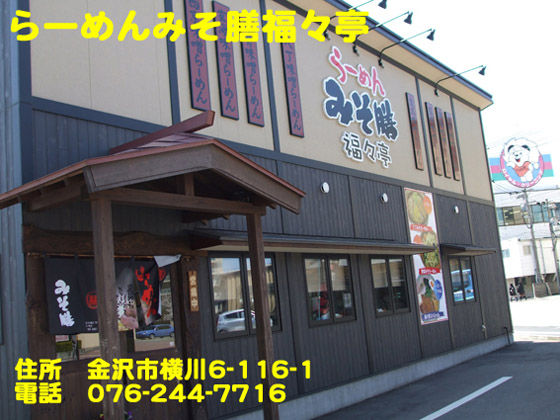 https://cdn-ak.f.st-hatena.com/images/fotolife/d/dreammiminabe53/20010103/20010103091900.jpg