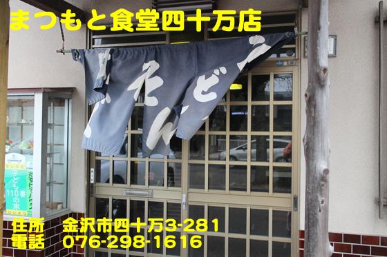 https://cdn-ak.f.st-hatena.com/images/fotolife/d/dreammiminabe53/20010103/20010103092230.jpg