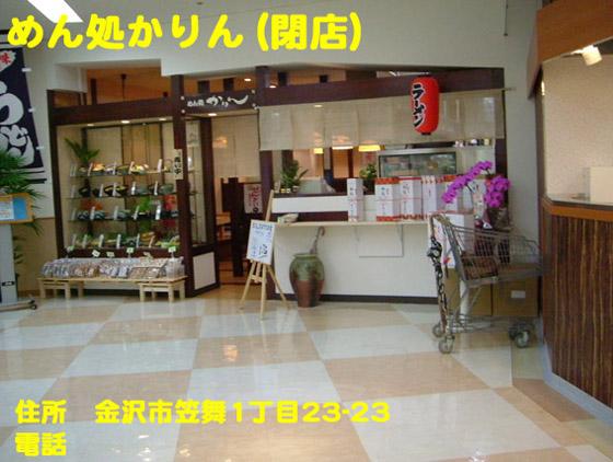 https://cdn-ak.f.st-hatena.com/images/fotolife/d/dreammiminabe53/20010103/20010103092630.jpg