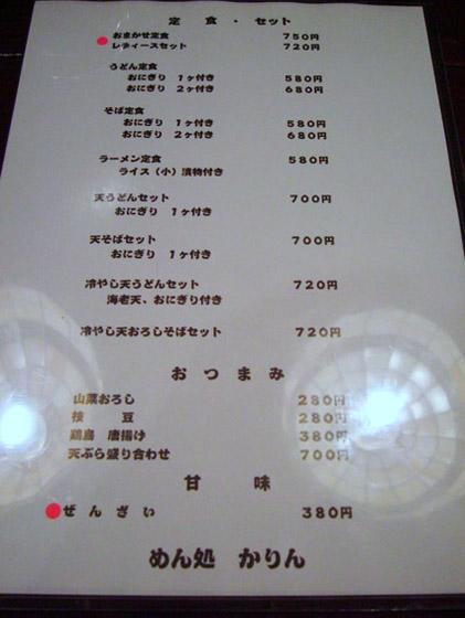 https://cdn-ak.f.st-hatena.com/images/fotolife/d/dreammiminabe53/20010103/20010103092640.jpg